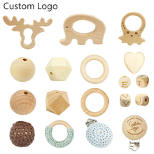 Custom Logo Natural Beech Wood Teether Toys Baby Teether Wooden Teething Ring