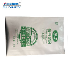 Fantastic quality wholesale mylar foil Food packing bags
