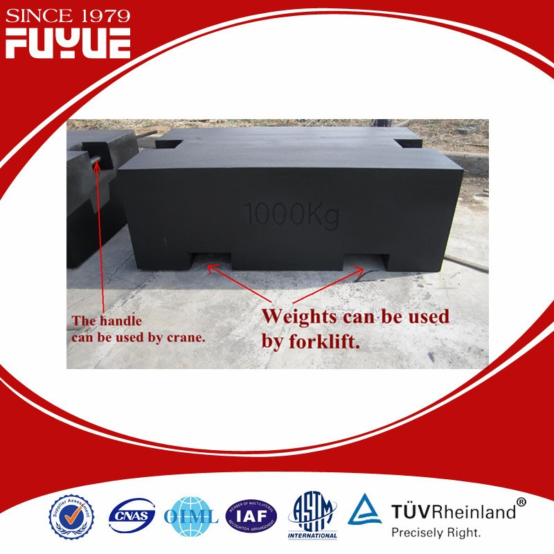 OIML 200kg 500kg 1000kg heavy weights iron box made in China
