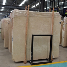 Hot Sale Spain Crema Marfil Marble A Marble Slab Sizes