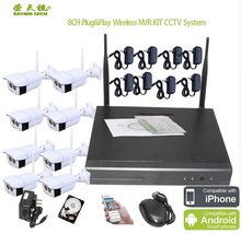 New products outdoor surveillance camera kits surveillance camera sim card 220v security camera