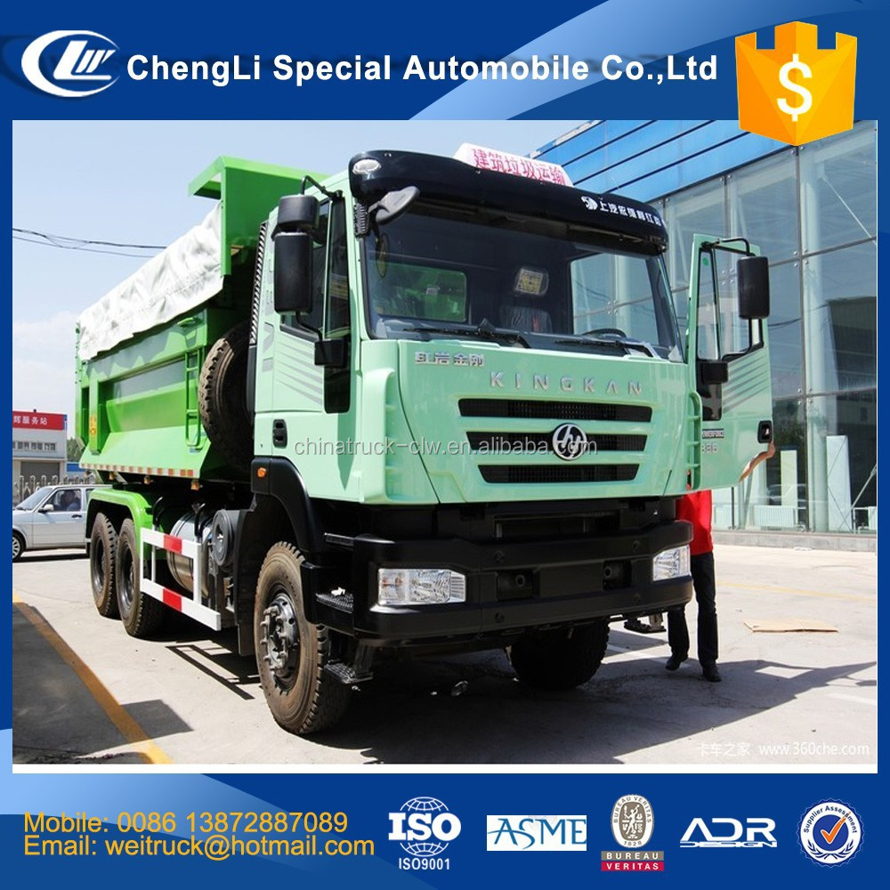 iveco technology hongyan 45 ton sealed dump truck tipper truck for hot sale