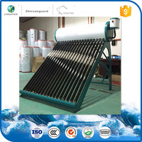 New Design Solar Water Heater