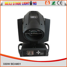 China cheap price 330w 15r beam spot wash 3 in 1 big dipper light moving head