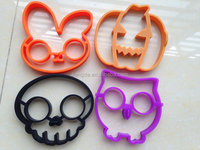 For Holiday Silicone Egg Mold Mould Group,Bunny Easter Egg Mould&Hallowmas Pumpkin Skull,Holiday Breakfast Silicone Egg Ring