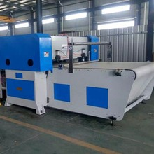 Custom Service Provided High Security Hand Operated Paper Cutting Machine