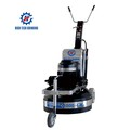 xingyi 380V or 220V stone and concrete plantery remote controlled polishing machine for floor