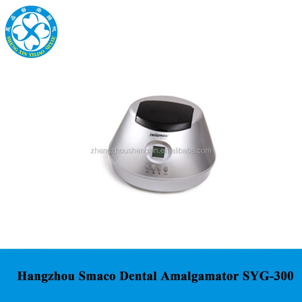 Dental suppliers SYG-300 amalgamator capmix/Amalgam mixing machine