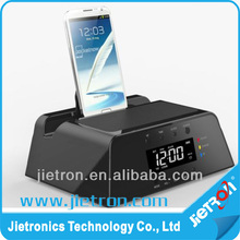 Multifunction Speaker Docking Station For iPhone 5 iPad Galaxy S4 Charging Dock
