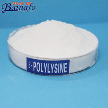 Biological soy milk preservatives E polylysine
