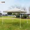 10 x 10 Feet Outdoor Steel Frame Pop Up Patio Instant Canopy