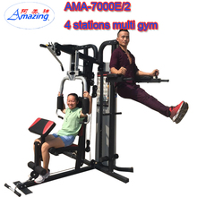 50*70mm high intensity carbon steel 150 lb 3 Station Home Gym/gym master home used gym equipments