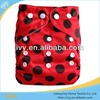 /product-detail/hot-red-waterproof-baby-clothes-diapers-nappies-1609620537.html