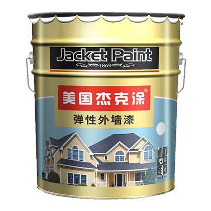 Asian Prices Exterior Acrylic Emulsion Waterproof Paint
