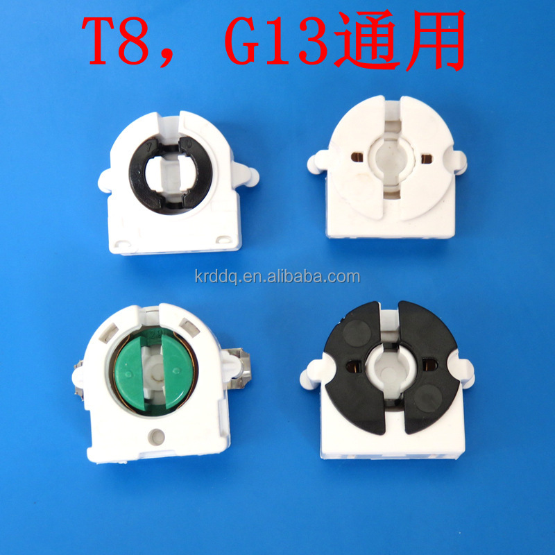 t8 t5 g5 g13 fluorescent lamp holder adapter socket