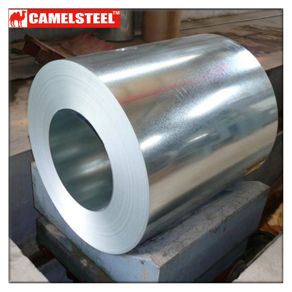 Made in China/High quality galvanized steel coil/famous product/nice price