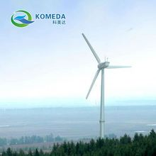 1.5MW horizontal axis wind turbine/wind driven generator/HAWT
