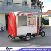 JX-FR220HI Professional Outdoor fiberglass Mobile Food motorcycle with awning