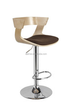Modern Style Swivel Bar Stool,Fabric Bar Chair