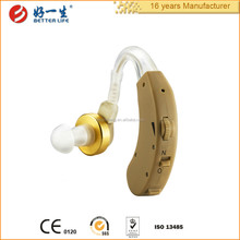 Cheap digital programmable hearing aid