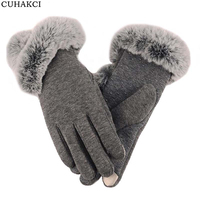 Female Wool Gloves Women's Winter Outdoor Warm Cashmere Full Fingers Mittens Touched Screen Wrist Glove