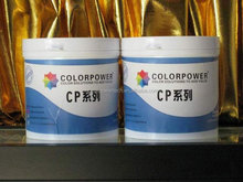 Eco friendly colorant pigment paste for wall paint emulsion architectural and wood paint