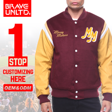 Factory direct wholesale blank varsity jackets custom plain mens cotton fashion baseball jackets