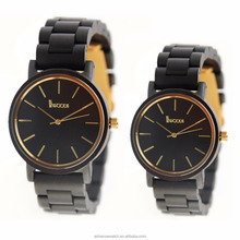 2017 fashion bamboo and wooden stainless steel band watches for men and women