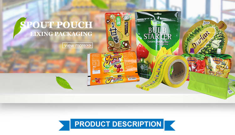 food grade dry laminated juice pouch
