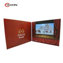 2017 Newest Design Video Postcard/ Video Mailer/ LCD Video Brochure Card professional manufacturer