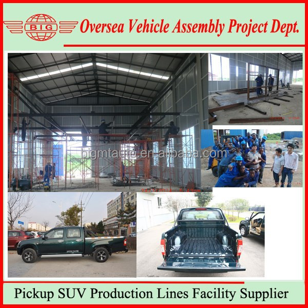 Pick Up SKD CKD Parts Assembly Production Lines Design And Supply Service