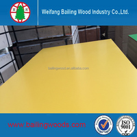 12mm/15mm /18mm melamine faced mdf / slot mdf / waterproof mdf board