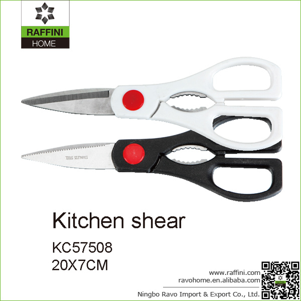 Hot New Products for 2015 Tools Metal Cooking Scissors
