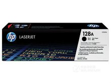 Genuine Original HP Printer Toner Cartridge CE320A CE321A CE322A CE323A 128A