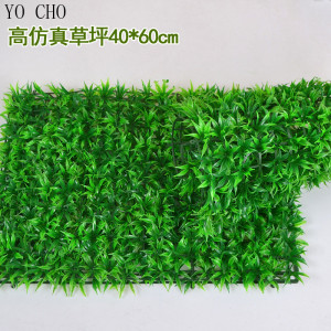 YO CHO High Quality artificial grass turf for tennis court mesh grass lawn Synthetic Grass Carpet Landscaping Artificial Lawn