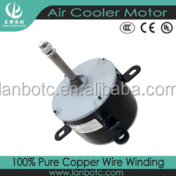 Custom ECM AC DC Brushless Centrial Split YDK Indoor Outdoor Unit Cooler Air Conditioner Blower Fan Motor For Swing