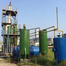 Car Oil Distillation Refinery Machine/ Waste Engine Oil Recycling Distillation Plant