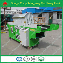 China best manufacturer wood shaving machine woodworking equipment for animal bedding