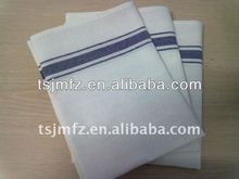 bulk embroidery yarn-dyed jacquard tea towels in china
