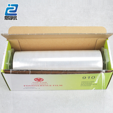 Alibaba china soft protective surface pe cling film