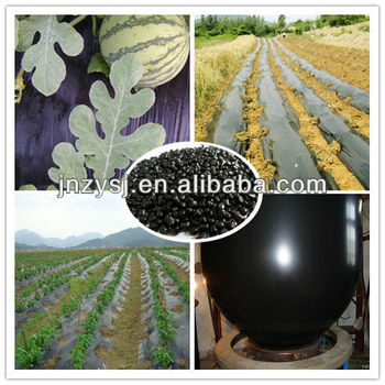 PE agricultural film carbon black masterbatch