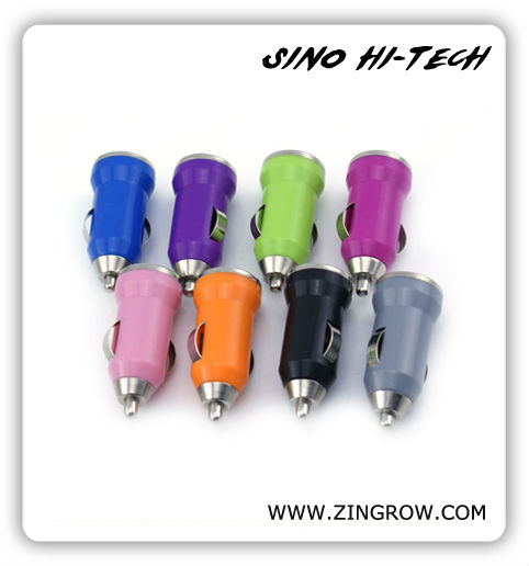 2013 Bullet Style Mini USB Car Charger - New Arrival !