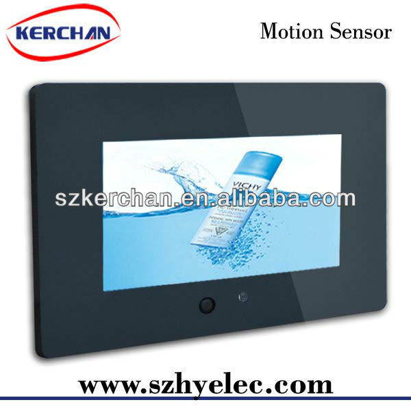 Auto play back optional lcd advertising multimedia player with wall mount