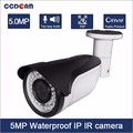 Hot arrival 5MP 4/6mm fixed lens OV5889 + HI3516A ir range 35m Network Camera Waterproof IP Camera with high quality