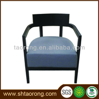 China factory modern wooden Japanese low dining chair