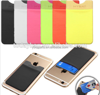Attractive durable custom colorful Factory Eco-friendly elastic cell phone accessories transparent card pocket for iphone