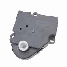 Heater Blend Door Actuator OEM 1571845 / 16124922 For Chevrolet GMC Oldsmobile Pontiac Buick Cadillac