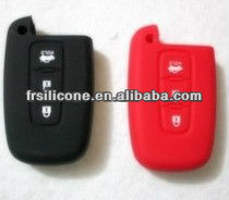 The fashional & newest silicone car key cover for bmw
