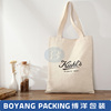 Custom printing fancy standard size cotton tote bag