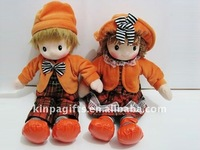 Lovely Handmade Cloth Dolls